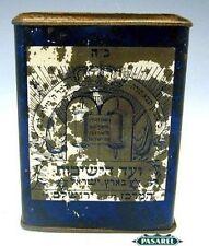 Vaad Ha'Yeshivoth Tzedakah Charity Box Jerusalem 1940s
