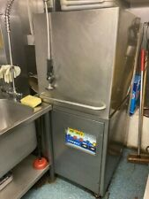 More details for used commercial hood pass through dishwasher