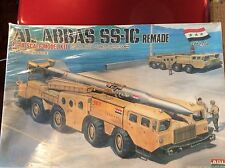 REDUCED-ARII 1:48 scale kit No A686-2400 AL ABBAS SS-1C  Iraqi Missile sealed