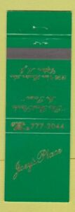 Matchbook Cover - Joey's Place Clifton NJ restaurant