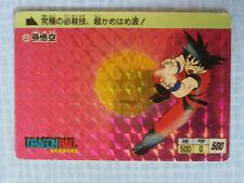 Carte Dragon Ball Carddass PP card n°2
