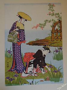 KIYONAGA Zenith One - Ukiyo-e Hanga series 5 - 24 planches couleurs
