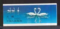 VR China 1983 postfrisch Markenheftchen 7x MiNr. 1906D je 1x MiNr.1907D-1909D