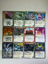 12 MIXED CARDS BATTLE SPIRIT CARD GAME MINT CONDITION JAPANESE #BS001