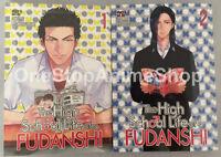 High School Life of a Fudanshi volumes 1-5 Michinoku Atami Paperback Book yaoi