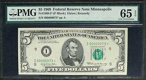 NQC Fr 1969-I* 1969 $5 FRN (Low Serial Number 73 Star Note) - PMG Gem Unc 65 EPQ
