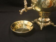 SAMOVAR'S TRADITIONAL BRASS DRIP BOWL HAND CRAFTED 5-3/4 INCH   (291218150)