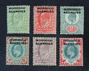 CKStamps: Great Britain Stamps Office in Morocco Scott#201/207 Mint H OG
