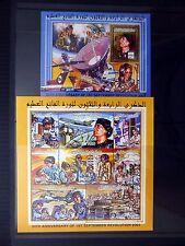 La Libye 2003 révolution MS3007/8 U/M NB149