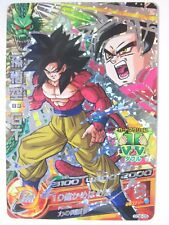 DRAGON BALL Z GT DBZ HEROES CARD PRISM PROMO CARTE GDB 05 NEUVE MINT