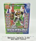 Devil Gigatron D-013 Car Robots SEALED MISB NEW 2000 Transformers Takara