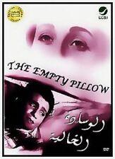 Arabic dvd abdel Halim haziz  empty pillow ALWESADA ALKHALYA الوساده الخاليه