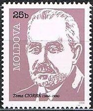 Moldova 2000. Famous People. Toma Ciorba. Physician. MNH.