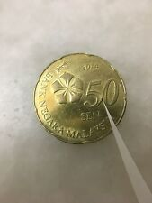 (JC) Malaysia 50 sen 3rd Series coin 2014 - Extra Die