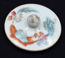 18THC ANTIQUE CHINESE FAMILLE ROSE POT LID DECORATED WITH  HAND PAINTED FIGURES