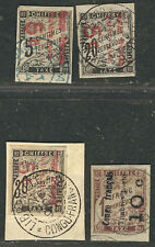 French Congo Stamps 14-17 Yv 8-11 Used 15-17 Signed XF 1892 SCV $600.00