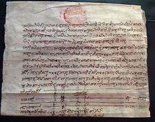 RARE!!! NEPAL!! RED ROYAL SEAL-LAL MOHUR OF KING RAJENDRA SHAH.BS1998/7/22(1941)