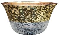 """Modern Abstract Geometric Gold & Frosted Glass Serving Centerpiece Bowl 9"""""""