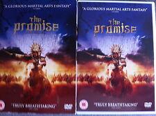 THE PROMISE ~ 2005 Chen Kaige Chinese / Mandarin Epic ~ UK DVD w/ Slipcover