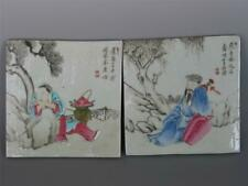 New listing Two Chinese Qing Dynasty Porcelain Famille Rose Plaques or Tiles Superb