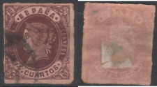 SELLOS ESPAÑA 1862.  EDIFIL Nº 58. ISABEL II. USADO.