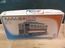 G-Mark Inc Tokyo City 1:45 Old Fashion Street Car Electric Trolley Kit GP 6003