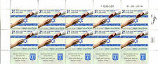 Israel 2016 MNH Casualties of War & Terror Appreciation Day 10v M/S Stamps