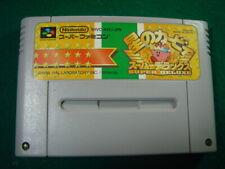 Kirby Super Star SUPER FAMICOM Cartridge ONLY