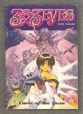 3x3 Eyes: Curse of the Gesu 2003 Trade Paperback Anime Manga English Yuzo Takada