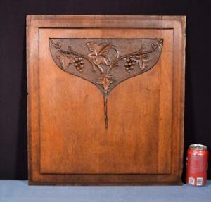 *Vintage French Art Deco Carved Solid Oak Wood Panel Salvage