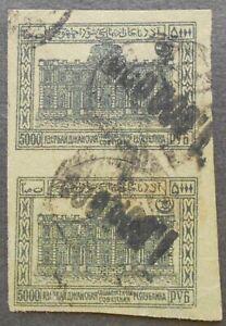 Azerbaijan 1922 regular issue, w/ overprint, pair, Lyapin #90, used, CV=16$