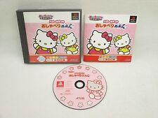HELO KITTY NO OSYABERI ABC PS1 Playstation Japan Game p1