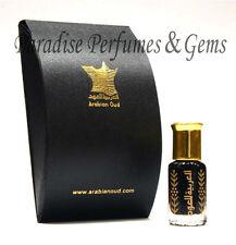 Nuevo * DEHN AL Oudh Qadeem * (Lujoso envejecido Oud) por ARABIAN Oud Aceite De Perfume