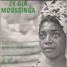 "RARE ZY-GIA MOUSSINGA ""ESODISODI"" AFRICAN POP FUNK SP 60'S AKUE"