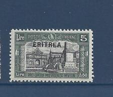 "ERITREA  #B20  MNH  ""OVERPRINTED"""