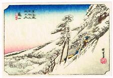 1930's Japan Japanese Woodblock Wood Block Print Vintage Old Antique #2