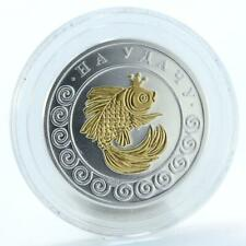Cook Islands 2 dollars Goldfish good luck gold plated silver coin 2010
