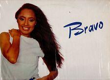 LARA SAINT PAUL disco LP BRAVO 1981 ITALY + INNER Rossana Casale IVANO FOSSATI