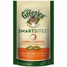 FELINE GREENIES SMARTBITES Cat Treats Hairball Control Chicken Flavor New