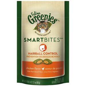 FELINE GREENIES SMARTBITES Cat Treats Hairball Control Chicken Flavor New