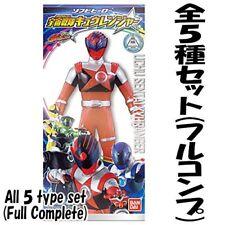 Soft Vinyl Hero Uchu Sentai Kyuranger All 5 Types Set (Full Completed)
