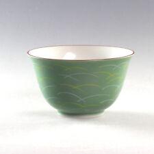 Teeschale Sagano, elegante japanische Teeschale, passend zur Kanne