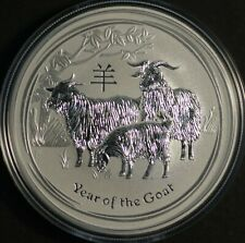 Australia Year Of The Goat 1 Ounce Silver