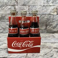 Coca Cola Miniature Japan Russia China India Thailand USA Filled Glass Bottles