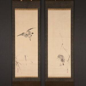 nw2055 Japanese hanging scroll KAKEJIKU Herons by Kano Shushin Chikanobu