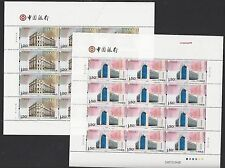 CHINA 2012-2 FULL S/S 100th Bank of China stamp 中國銀行