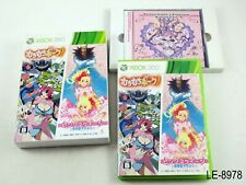Muchi Muchi Pork & Pink Sweets Limited Edition Japan Import Xbox 360 US Seller