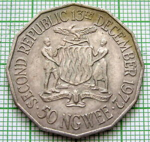 ZAMBIA 1972 50 NGWEE, COAT OF ARMS
