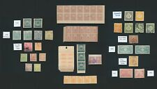 JAPAN STAMPS 1887-1948 EARTHQUAKE, TELEGRAPHS, REVENUES INC 10s USED KOREA