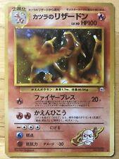 Blaine's Charizard Pokemon Holo Gym 1998 Japanese 006 VG